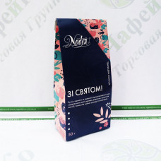 Чай Nadin Зі святом чорн.+зел. 50г