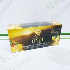 Чай Принцеса Нурі Лимонно-Імбирний мікс чорн. 25*1,5г (24)