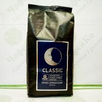 Кофе Paradise Espresso Classic Эспрессо Классик 1кг (6)