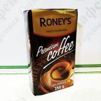 Кава Roney's Caffee Premium 250г мелений (12)
