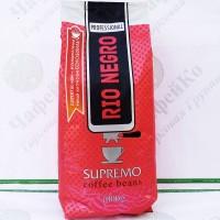 Кава Rio Negro Supremo 1 кг (10)