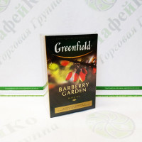 Чай Greenfield Barberry Garden 100г