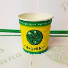 Glass paper ChafeyKo 110ml (3000)