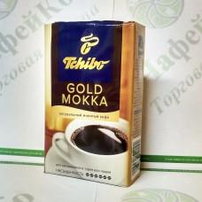 Кава Tchibo Gold Mokka мелена 250г (12)