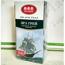 Чай Три слона Эрл Грей черн. 1,3г*20 б/н (20)