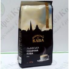 Кава Віденська Кава Львівська Сонячна зернова 250г