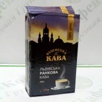 Кава Віденська Кава Львівська Ранкова мелена 250г