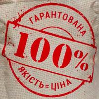 """З 27.05.2016р. у продаж надійшла кава ТМ """"100% Кава"""""""
