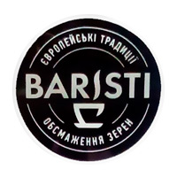 On 28.06.2016, the market entered a coffee Baristi
