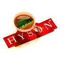 Чай Хайсон