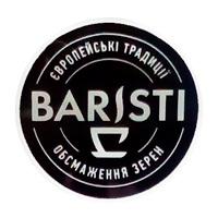 Барісті