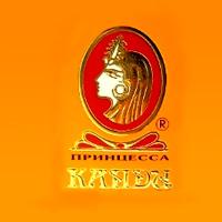 Чай Принцесса Kandi