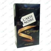Carte Noire coffee powder 250g