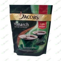 Кофе JACOBS Monarch растворимый 130г ОРИГИНАЛ (18)