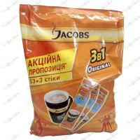 Coffee JACOBS 3 in 1 Original 53 + 3 pcs. * 12g
