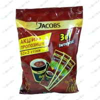 Coffee JACOBS 3 in 1 Intense 53 + 3 pcs. * 13,5g