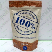 "Coffee ""100% Coffee"" Strong sublimated 70g (25)"