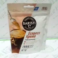 Coffee Baristi Espresso Crema 30g sublimated (35)