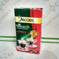 Кава JACOBS Monarch Espresso мелена 230г