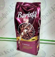 Coffee Barista In the grains 250g 35% Arab / 65% Rob. (28)