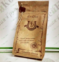 Coffee Magnet Ecuador Strong sublim. 100g (20)